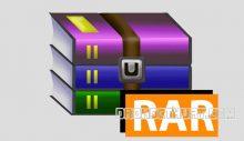 Cách giải nén file Rar trên Macbook đơn giản